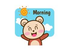 Activities of Cute Bear Facial Expressions