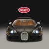 HD Car Wallpapers - Bugatti Veyron Edition