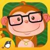 Pet monkey baby care