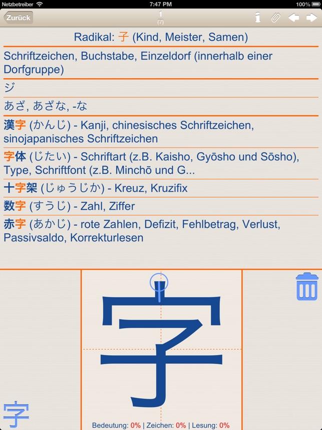 Kanji LS Touch (japanische Zeichen lernen) im App Store