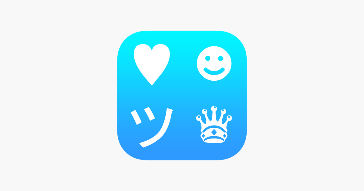 New Symbols Keyboard With Infinity Themes On The App Store