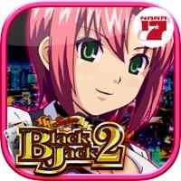 スーパーブラックジャック2のアプリアイコン(大)