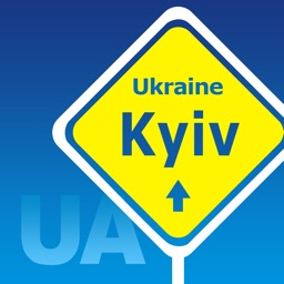 Kiev Travel Guide & offline city map