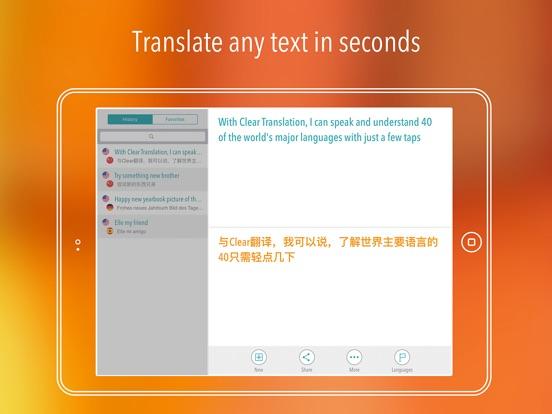 Clear Translation HD Screenshots