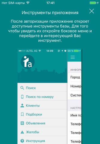iAgent.kz - náhled