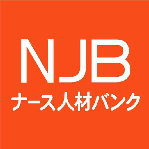 ナース人材バンク(NJB)公式アプリ-「看護師求人」