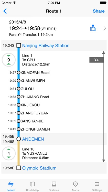 Metro Nanjing Subway screenshot-2