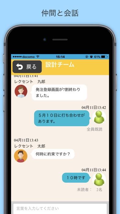 GAIA(ガイア)のスクリーンショット5