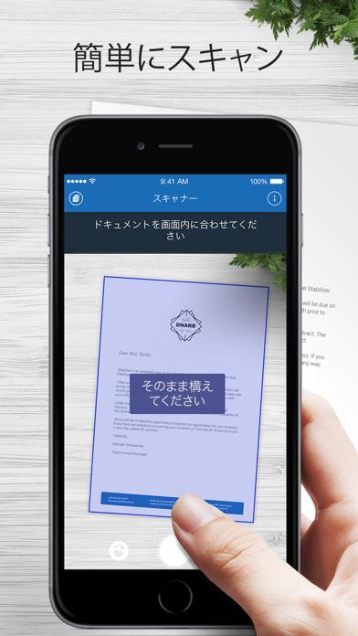 私スキャナー + OCR screenshot1