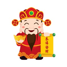 Chinese New Year Animated Stickers for iMessage