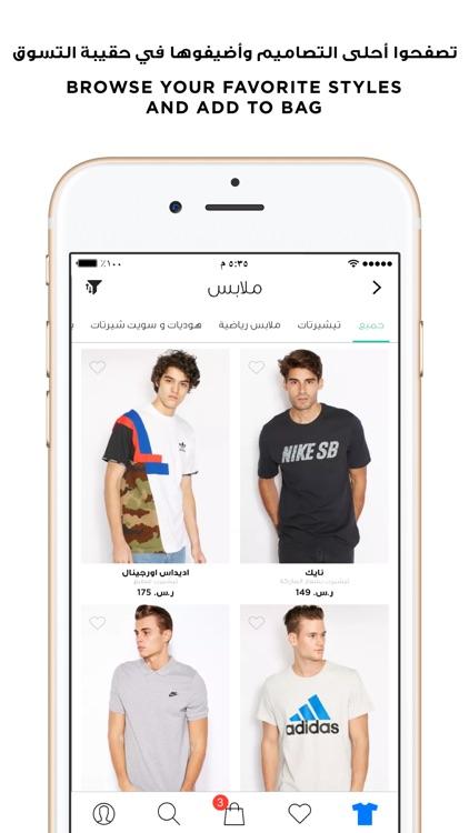 Namshi Online Fashion Shopping - ازياء نمشي للتسوق