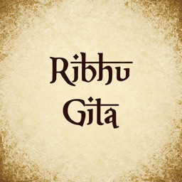 Ribhu Gita quotes - the song of Advaita & moksha