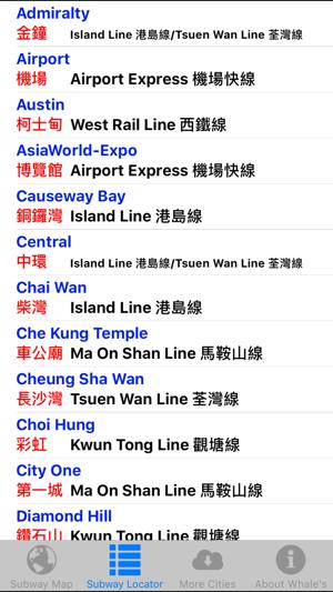Subway Map Of Hong Kong.Whale S Hong Kong Metro Mtr Subway Map 鲸香港地铁地图 On The App Store