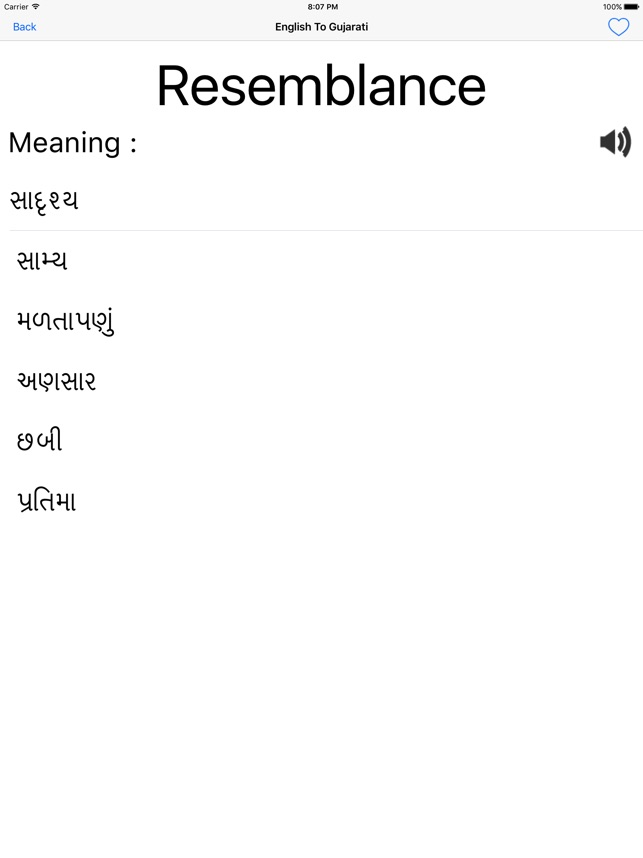 English To Gujarati on the App Store