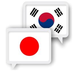 Japanese Korean Translator
