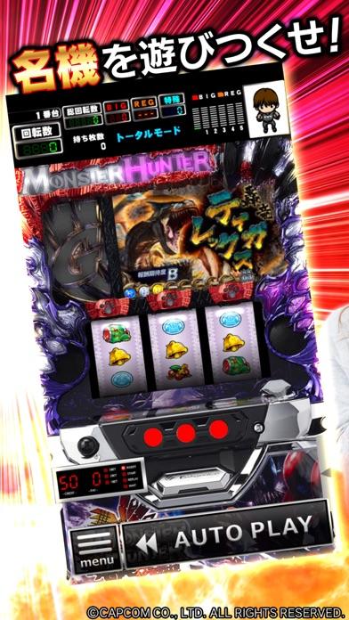 [グリパチ]パチスロ モンスターハンター 狂竜戦線のスクリーンショット3