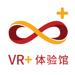61.无限极VR+体验馆