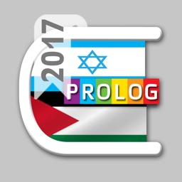 HEBREW - ARABIC Dictionary v.v.| Prolog 2017 I