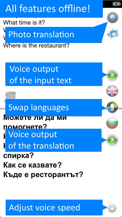 Bulgarian offline translator