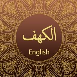 Surah Al-Kahf With English Traslation