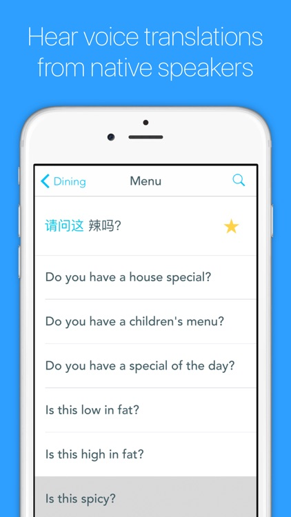 English to Chinese (Mandarin) screenshot-3