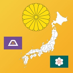 Japan Prefecture's Maps, Flags & Capitals