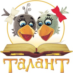 Talantbook
