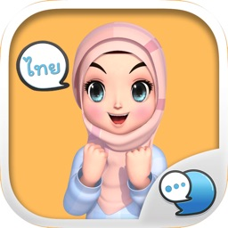Amarena 3D Hijabgirl Thai Stickers by ChatStick