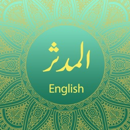 Surah AL-MUDDATHTHIR  With English Translation