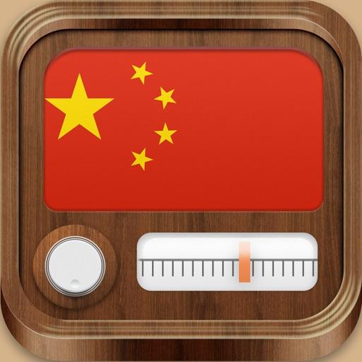中国广播电台 - Chinese Radio !