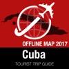 古巴 旅游指南+离线地图