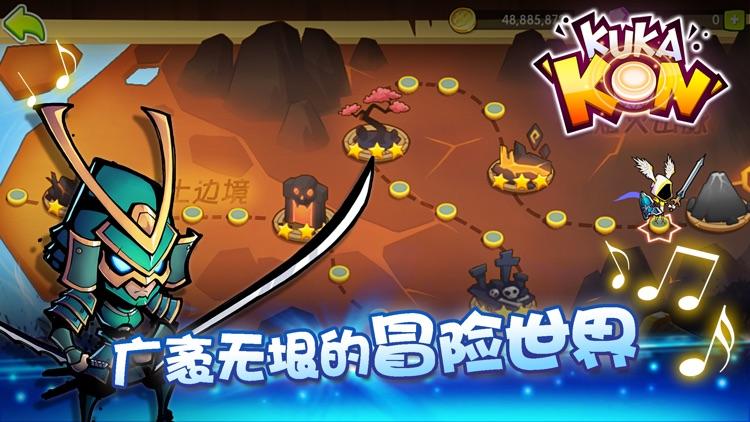 战鼓KUKAKON-大师级节奏音乐游戏 screenshot-3