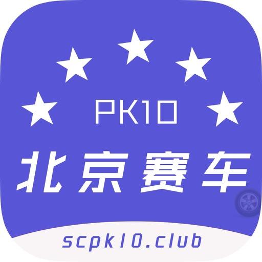 PK彩票-专业北京赛车PK10彩票走势开奖应用