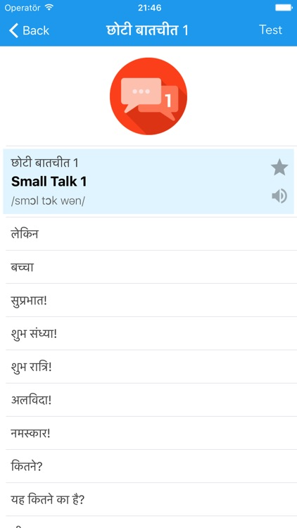 SpeakUP Hindi-English