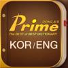 프라임 영한/한영사전(Prime Dictionary E-K/K-E)