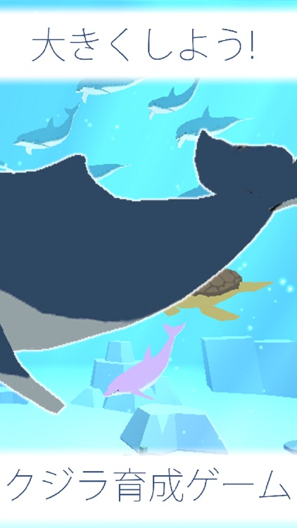 Healing Whale Life Simulation Game