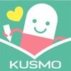 全国共通!家族みんなのお薬手帳 KUSMO(クスモ)