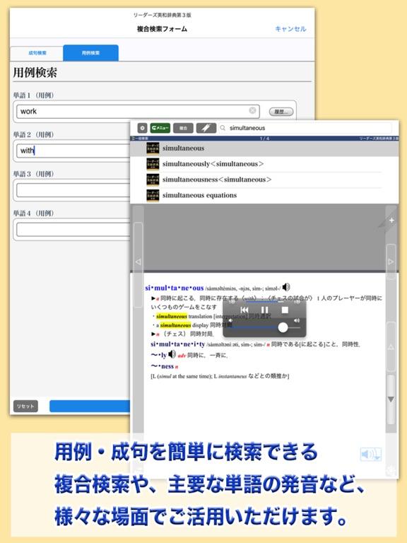 https://is5-ssl.mzstatic.com/image/thumb/Purple122/v4/85/c3/c9/85c3c973-72f4-2382-62b0-add129713389/source/576x768bb.jpg