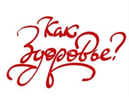 Calligraphy Phrases Everyday