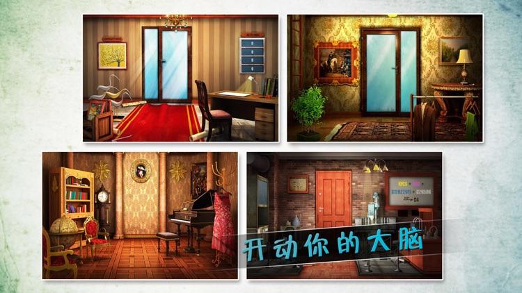 密室逃脱:逃离6号公寓