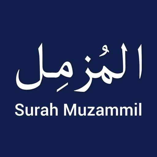 Surah Muzammil MP3 with Translation