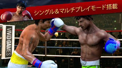 Real Boxing Manny Pacquiaoのおすすめ画像2