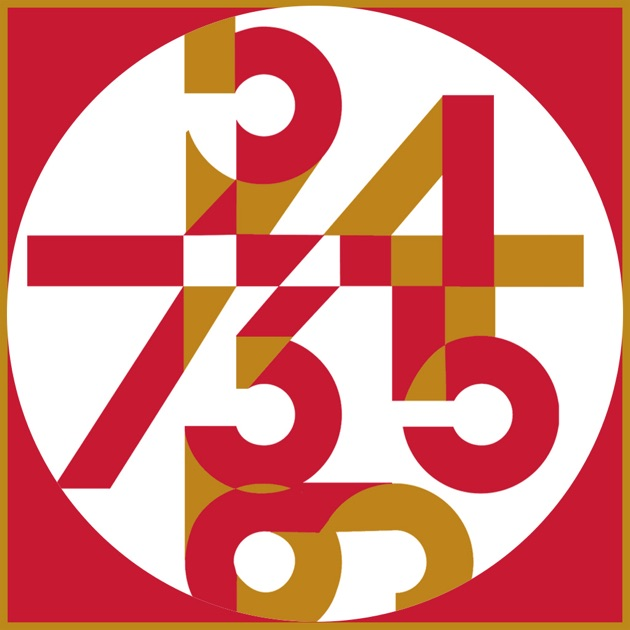 What does the number 5 mean in biblical numerology picture 4