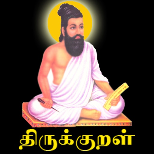 Tamizhil Thirukkural