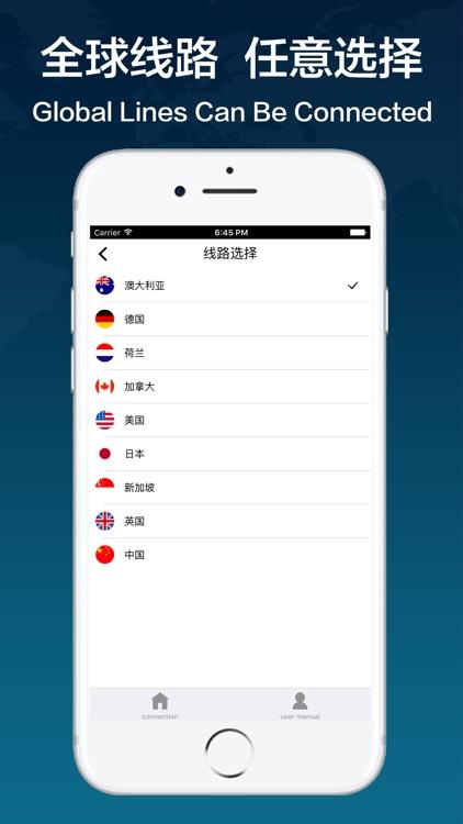 OPvpn - for OpenVPN Connect