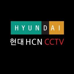 현대 HCN cctv