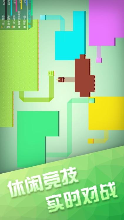 围城大作战-全新竞技游戏 screenshot-3