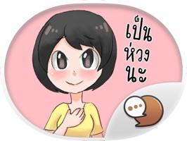 Lucky Ploy Cute Girls Stickers for iMessage