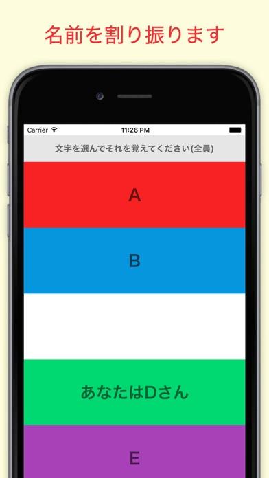 話題メイカー 簡単話題作りアプリのおすすめ画像1