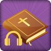 IGEARS TECHNOLOGY LTD - 和合本修訂版聖經 RCUV 聆聽版 アートワーク